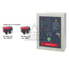 Блок автоматики FUBAG BS 6600 (230V)