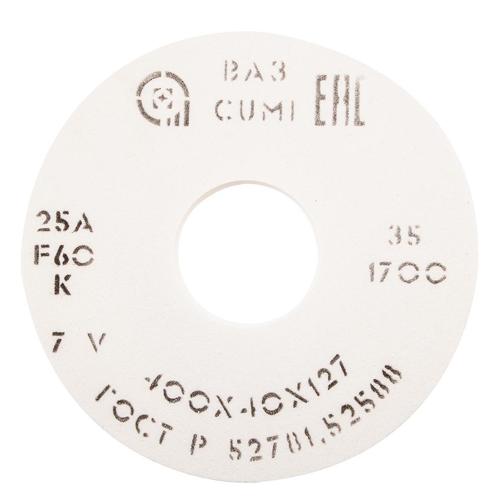 Круг шлифовальный ВОЛЖСКИЙ АЗ 1 400 Х 40 Х 127 25А f60 k,l (25СМ) динамик широкополосный visaton k 28 40 1 шт
