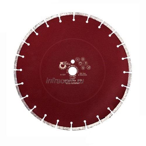 Купить Круг алмазный Kern deudiam 23-016 laser c-plus