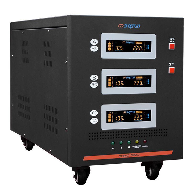 Стабилизатор ЭНЕРГИЯ Hybrid 30000/3 ii поколение 3 3 300 30000