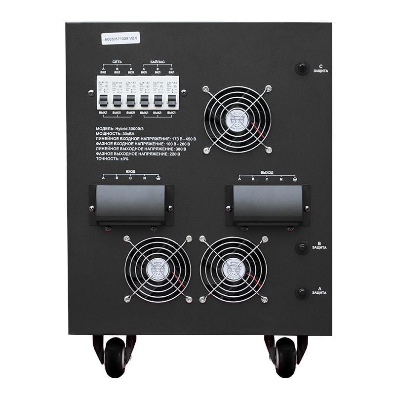Стабилизатор ЭНЕРГИЯ Hybrid 30000/3 ii поколение