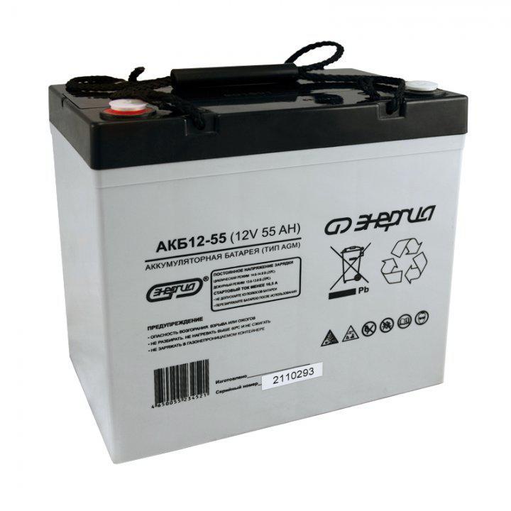 Аккумулятор для ИБП ЭНЕРГИЯ АКБ 12-55 agm аккумулятор для мототехники varta 7ач moto agm 507 901 012 yt7b bs