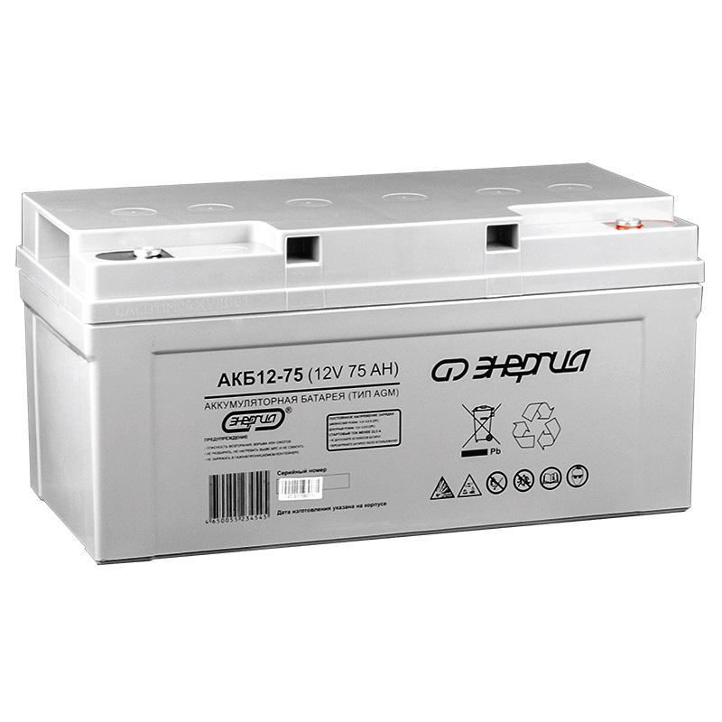 Аккумулятор для ИБП ЭНЕРГИЯ АКБ 12-75 agm аккумулятор для мототехники varta 7ач moto agm 507 901 012 yt7b bs