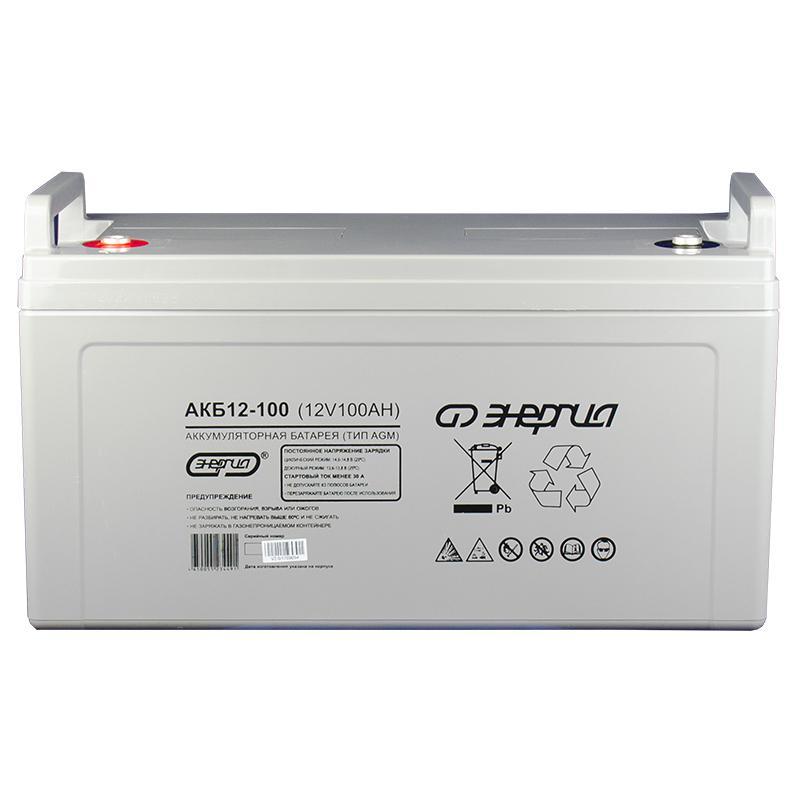 Аккумулятор для ИБП ЭНЕРГИЯ АКБ 12-100 agm аккумулятор для мототехники varta 7ач moto agm 507 901 012 yt7b bs