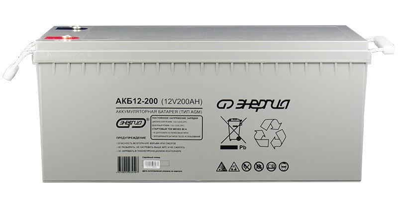Аккумулятор для ИБП ЭНЕРГИЯ АКБ 12-200 agm цена