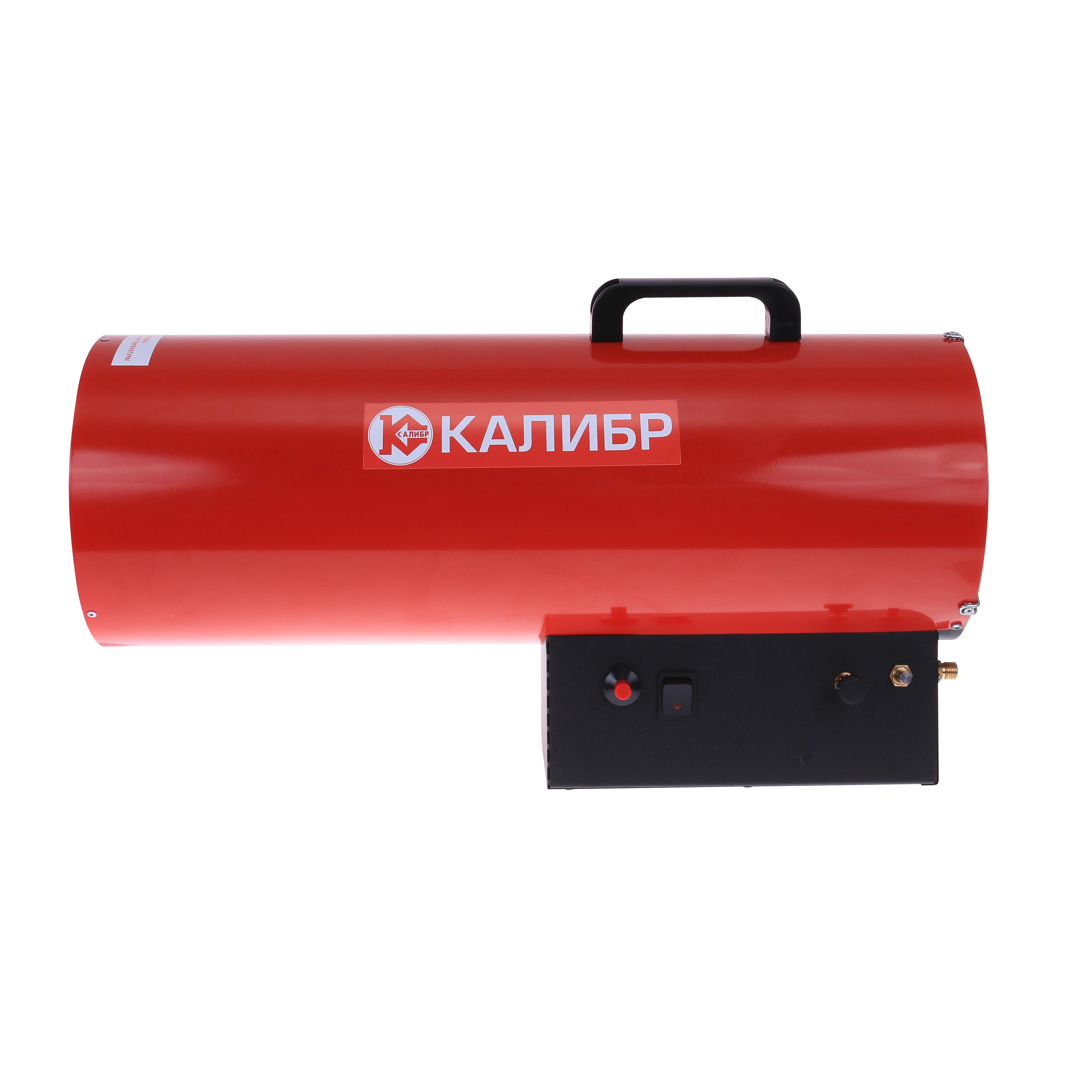 лучшая цена Тепловентилятор КАЛИБР ТПГ-33