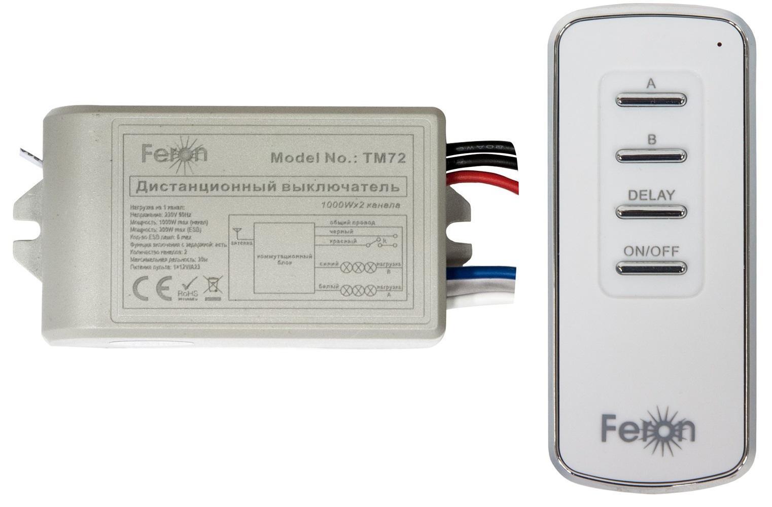 Выключатель Feron 23262