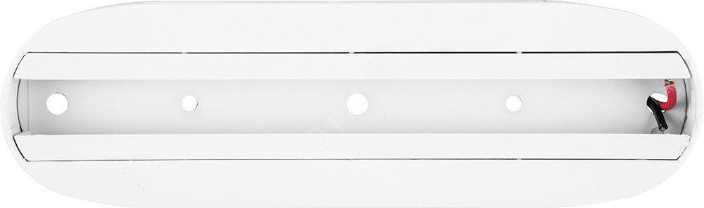 Шинопровод Feron 10327