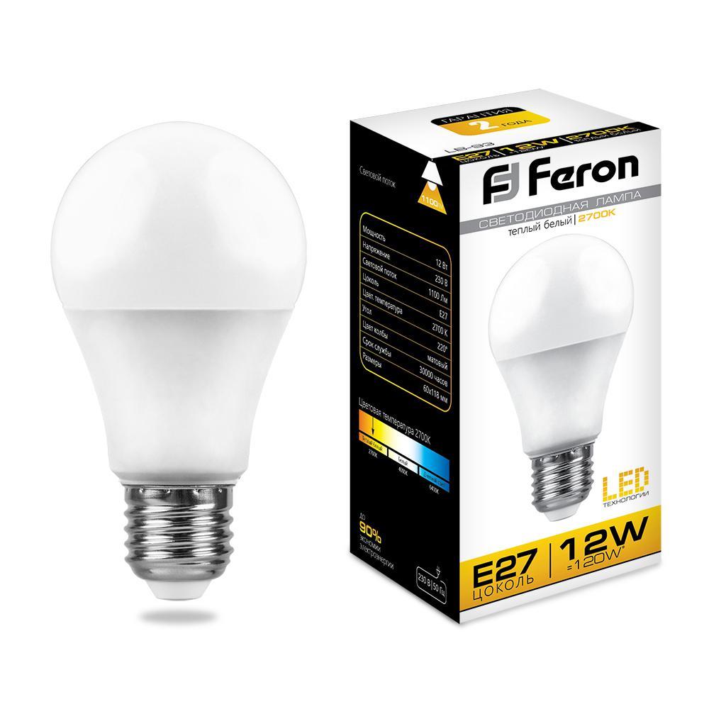 Лампа светодиодная Feron 25489 лампа светодиодная feron 25630
