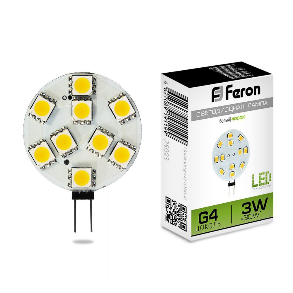 Лампа светодиодная Feron 25093