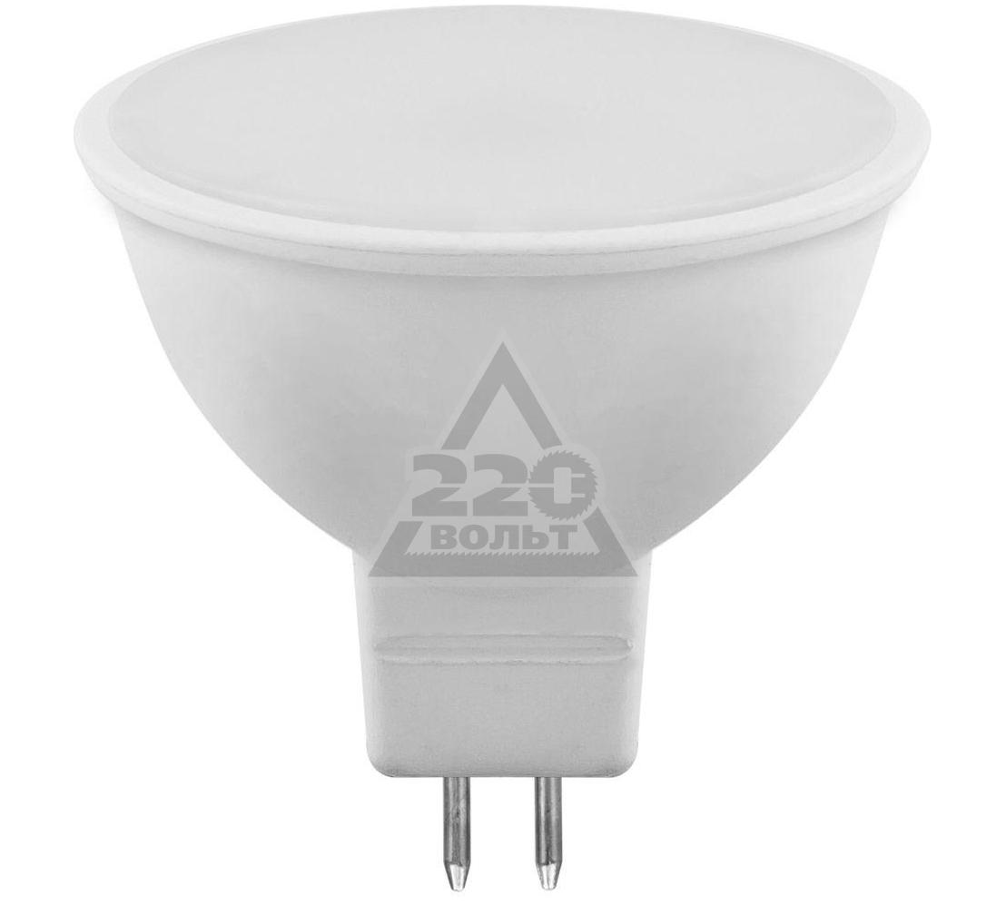 Лампа светодиодная SAFFIT 55027