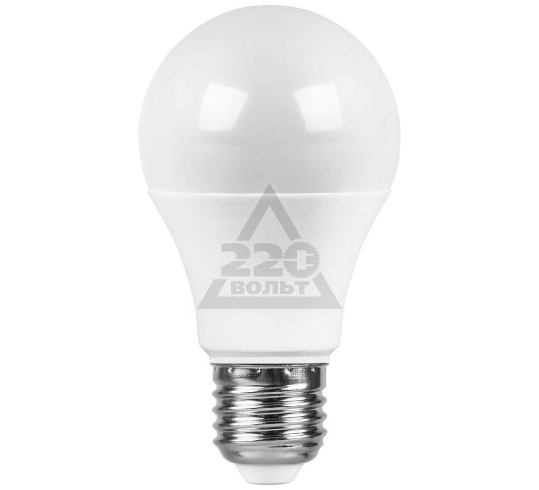 Лампа светодиодная SAFFIT 55008