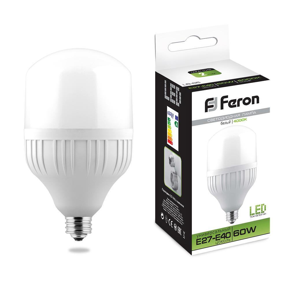 Лампа светодиодная Feron 25821