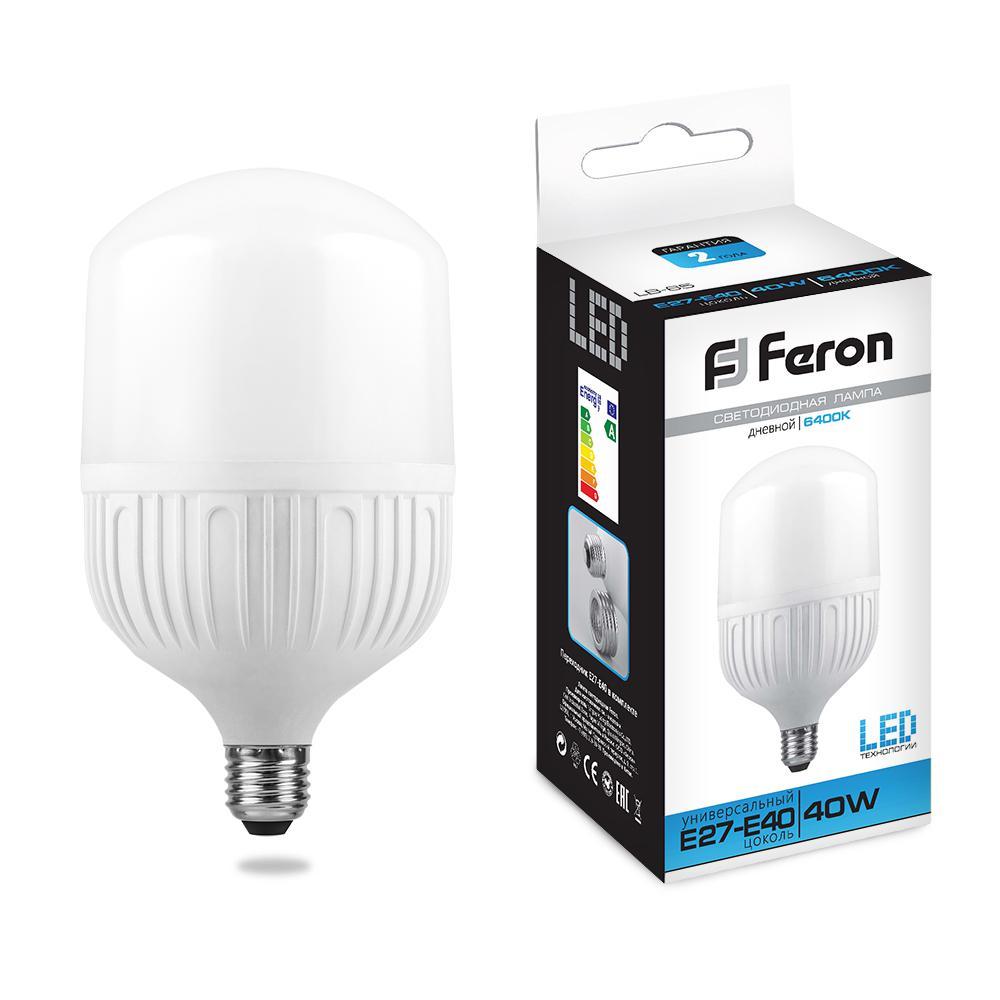 Лампа светодиодная Feron 25820