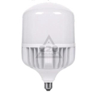Лампа светодиодная FERON 25818
