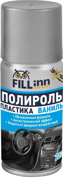 Полироль Fill inn Fl122 мастика битумная fill inn 520мл аэрозоль
