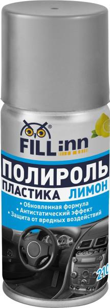 Полироль Fill inn Fl123 мастика битумная fill inn 520мл аэрозоль