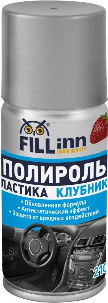 Полироль Fill inn Fl124 мастика битумная fill inn 520мл аэрозоль
