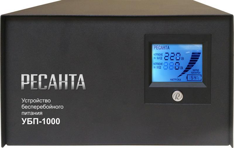 Купить Источник бесперебойного питания РЕСАНТА УБП-1000