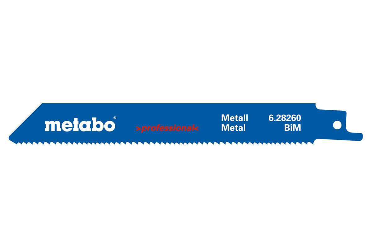 Купить Пилки для лобзика Metabo 628260000