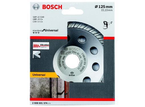Чашка BOSCH Ф125х22мм по бетону (2608601574)