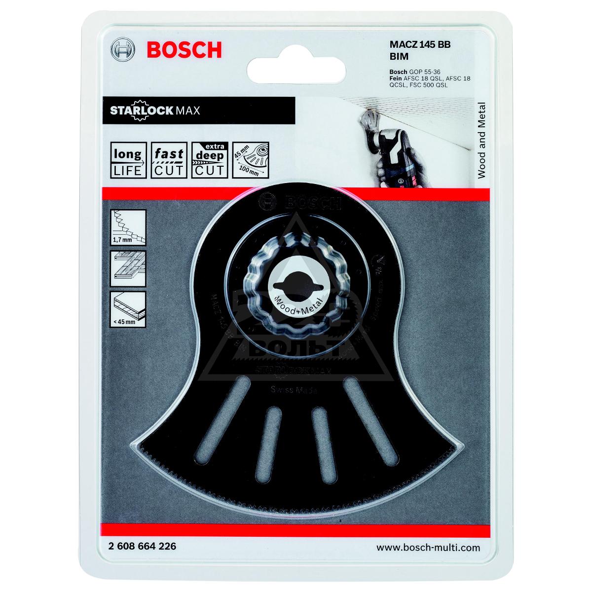 <b>Полотно пильное Bosch</b> 2608664226 - купить, цена, отзывы: 4 и ...