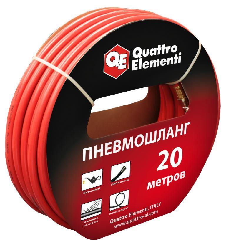 Купить со скидкой Шланг Quattro elementi 770-964