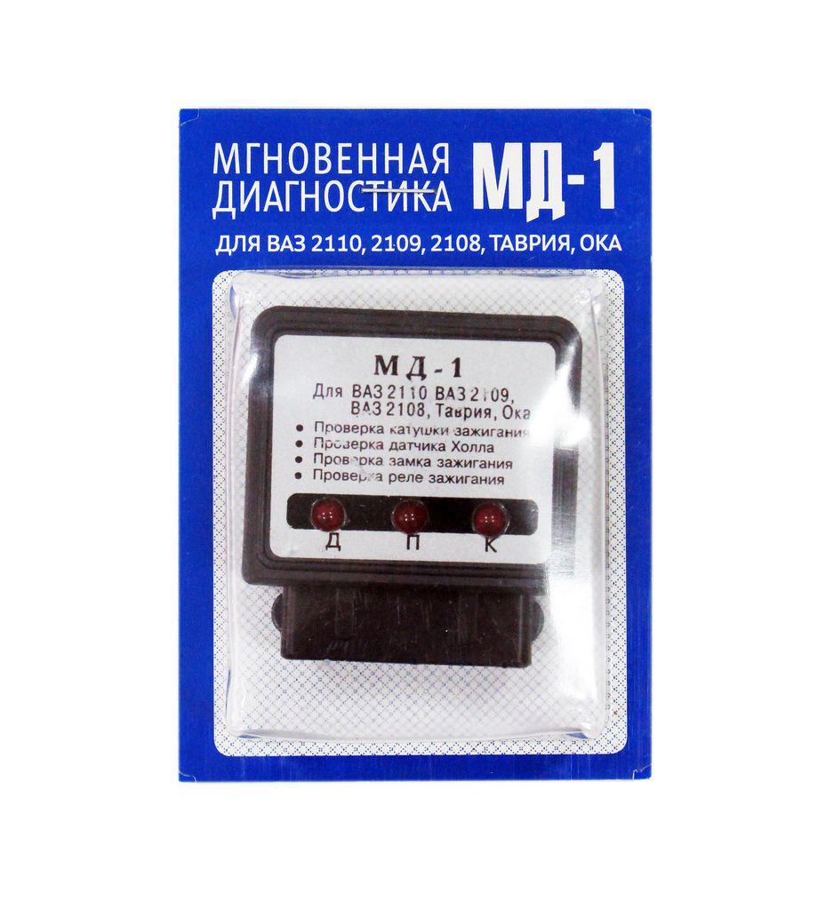 Тестер ВЫМПЕЛ МД-1