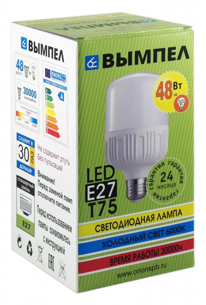 Лампа ВЫМПЕЛ T75 48