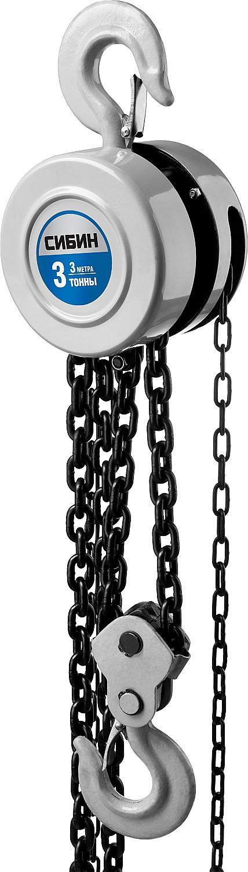 Таль механическая СИБИН 43085-3_z01 таль цепная шестеренная тевтон 3т 3м 43085 3