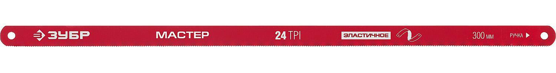 Полотно для ручной ножовки ЗУБР МАСТЕР 15853-24-2 малярный шпатель truper 15853