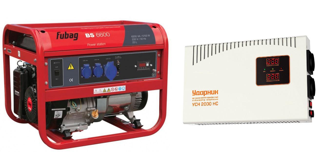 Набор Fubag Бензиновый генератор bs 6600 +Стабилизатор напряжения УСН 2000 НС бензиновый генератор fubag ti 1000