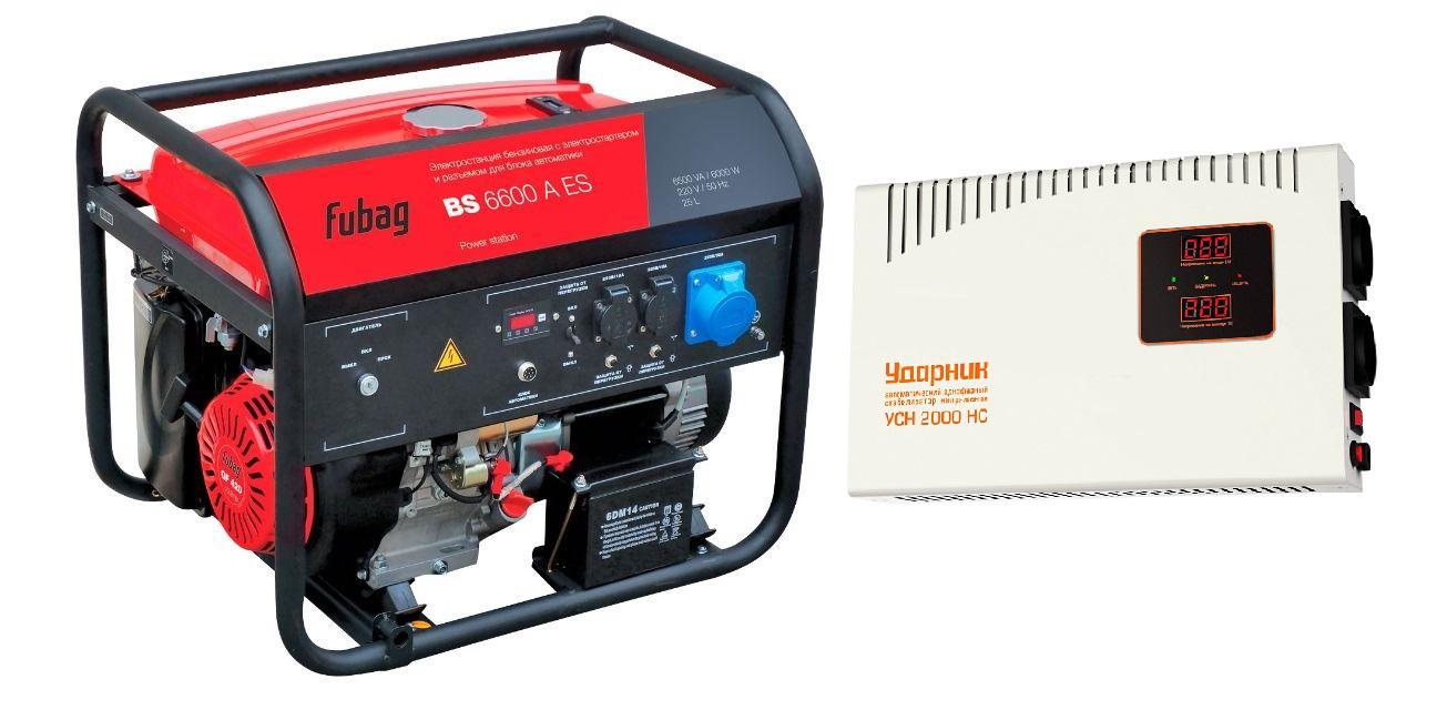 Набор Fubag Бензиновый генератор bs 6600 a es +Стабилизатор напряжения УСН 2000 НС бензиновый генератор fubag ti 1000