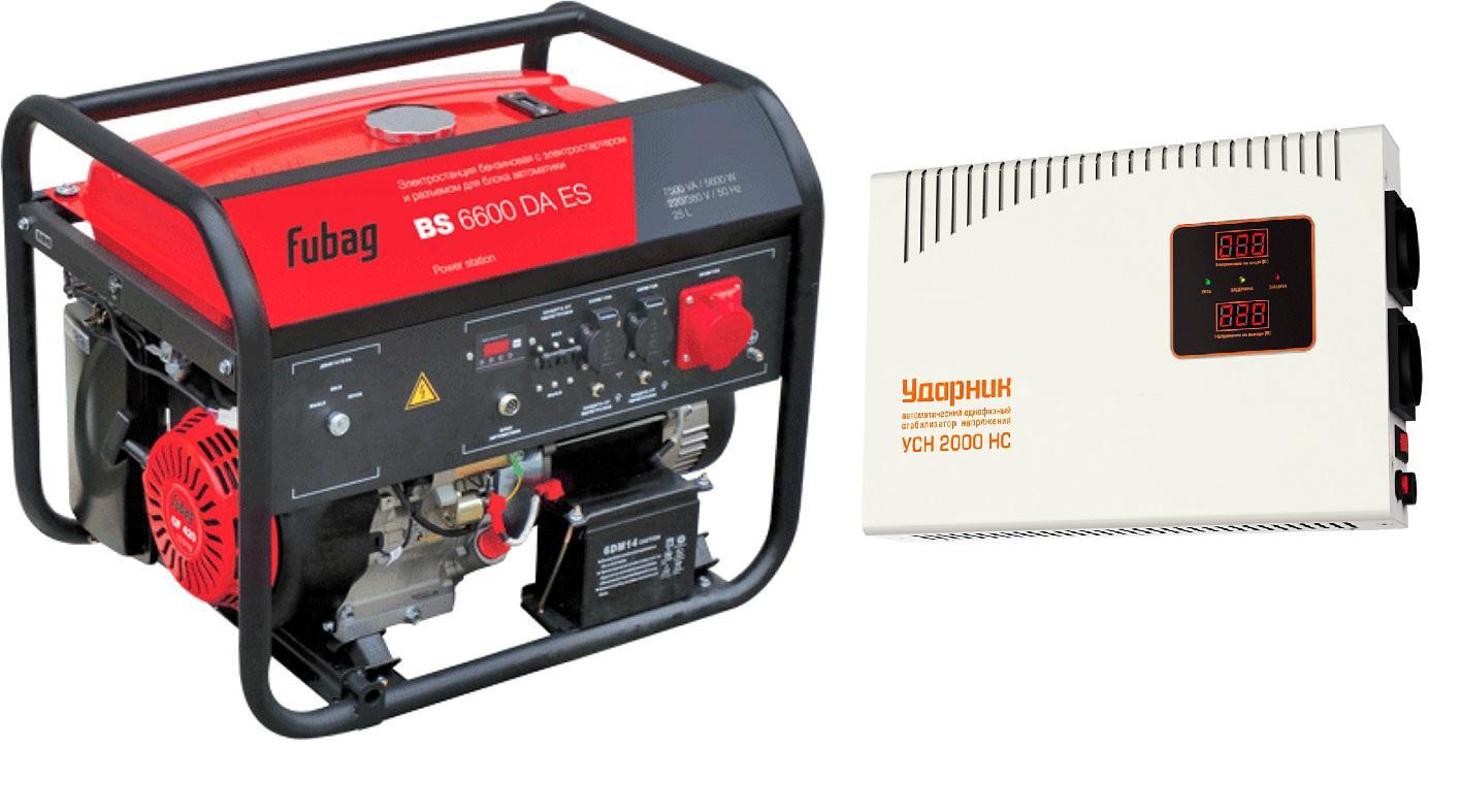 Набор Fubag Бензиновый генератор bs 6600 da es +Стабилизатор напряжения УСН 2000 НС бензиновый генератор fubag bs 2200