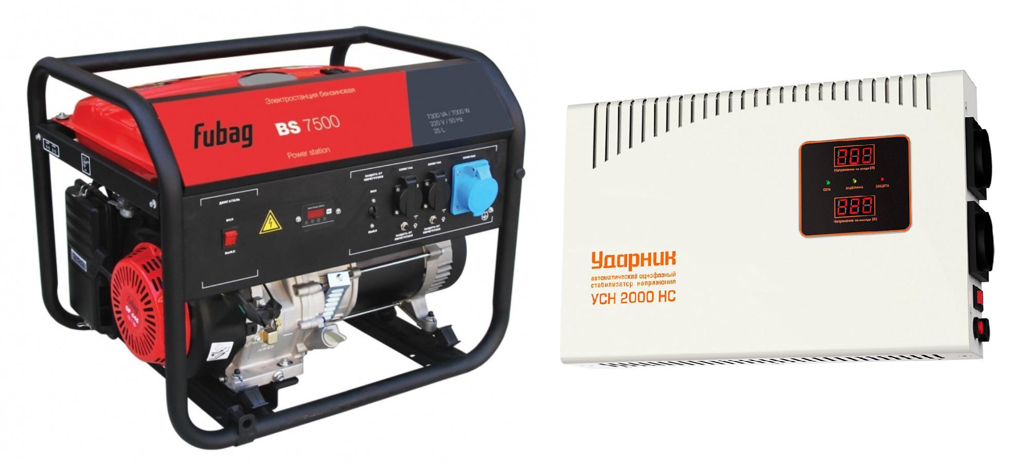 Набор Fubag Бензиновый генератор bs 7500 +Стабилизатор напряжения УСН 2000 НС бензиновый генератор fubag ti 1000