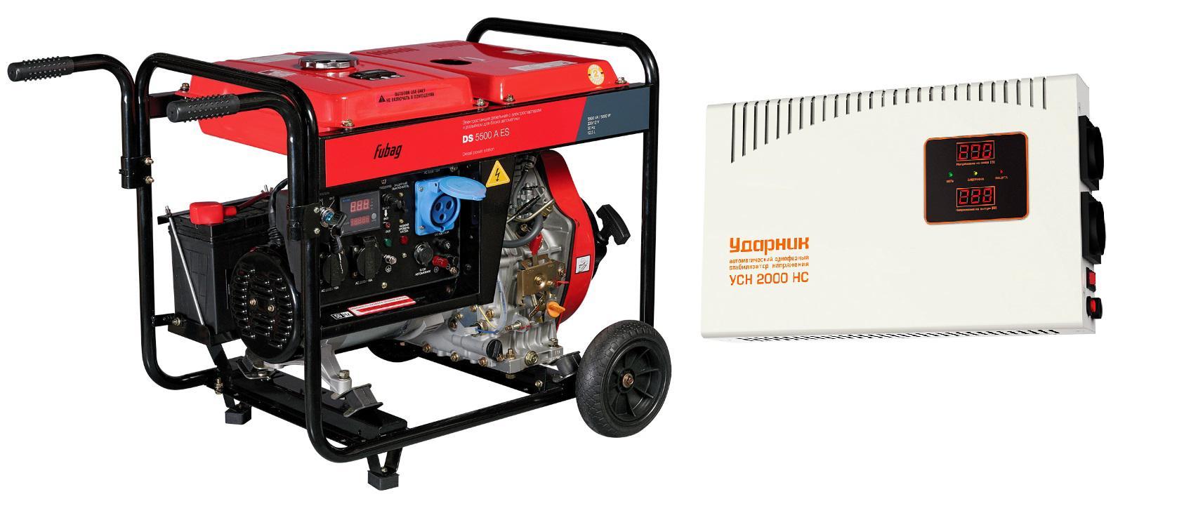 Набор Fubag Бензиновый генератор ds 5500 a es +Стабилизатор напряжения УСН 2000 НС бензиновый генератор fubag bs 3300 es