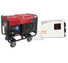 Набор FUBAG Дизельный генератор DS 11000A ES +Стабилизатор напряжения УСН 2000 НС