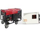Набор FUBAG Дизельный генератор DS 14000DA ES +Стабилизатор напряжения УСН 2000 НС