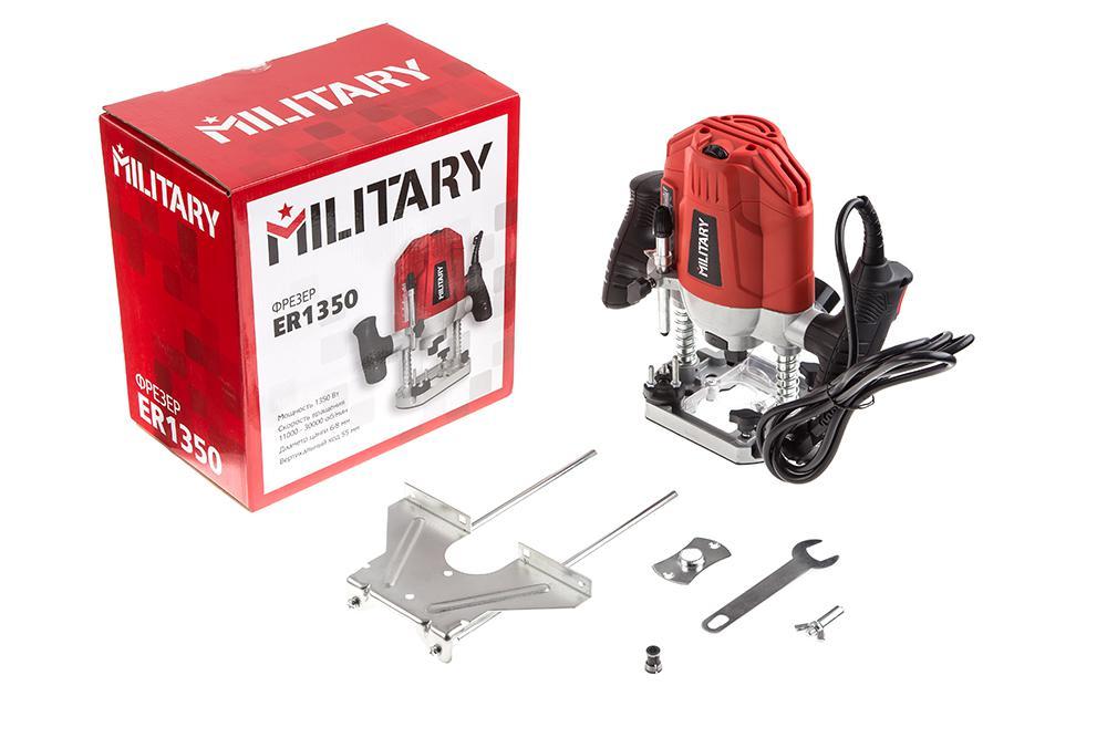 Фрезер Military Er1350