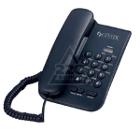 Проводной телефон CENTEK CT-7004