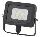 Прожектор ЭРА Б0027785 SMD Eco Slim