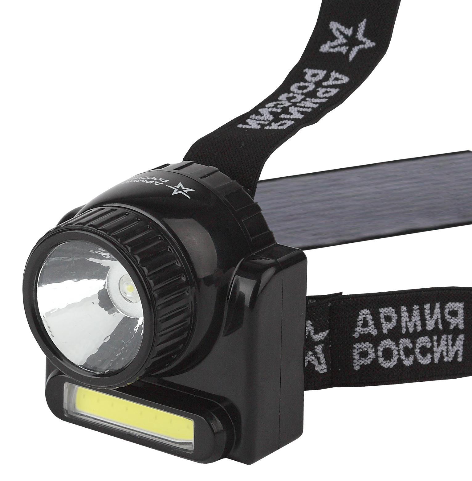 Фонарь АРМИЯ РОССИИ Ga-501 налобный фонарь sunree l40 ipx8 4led