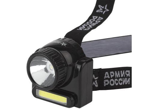 Фонарь АРМИЯ РОССИИ GA-501