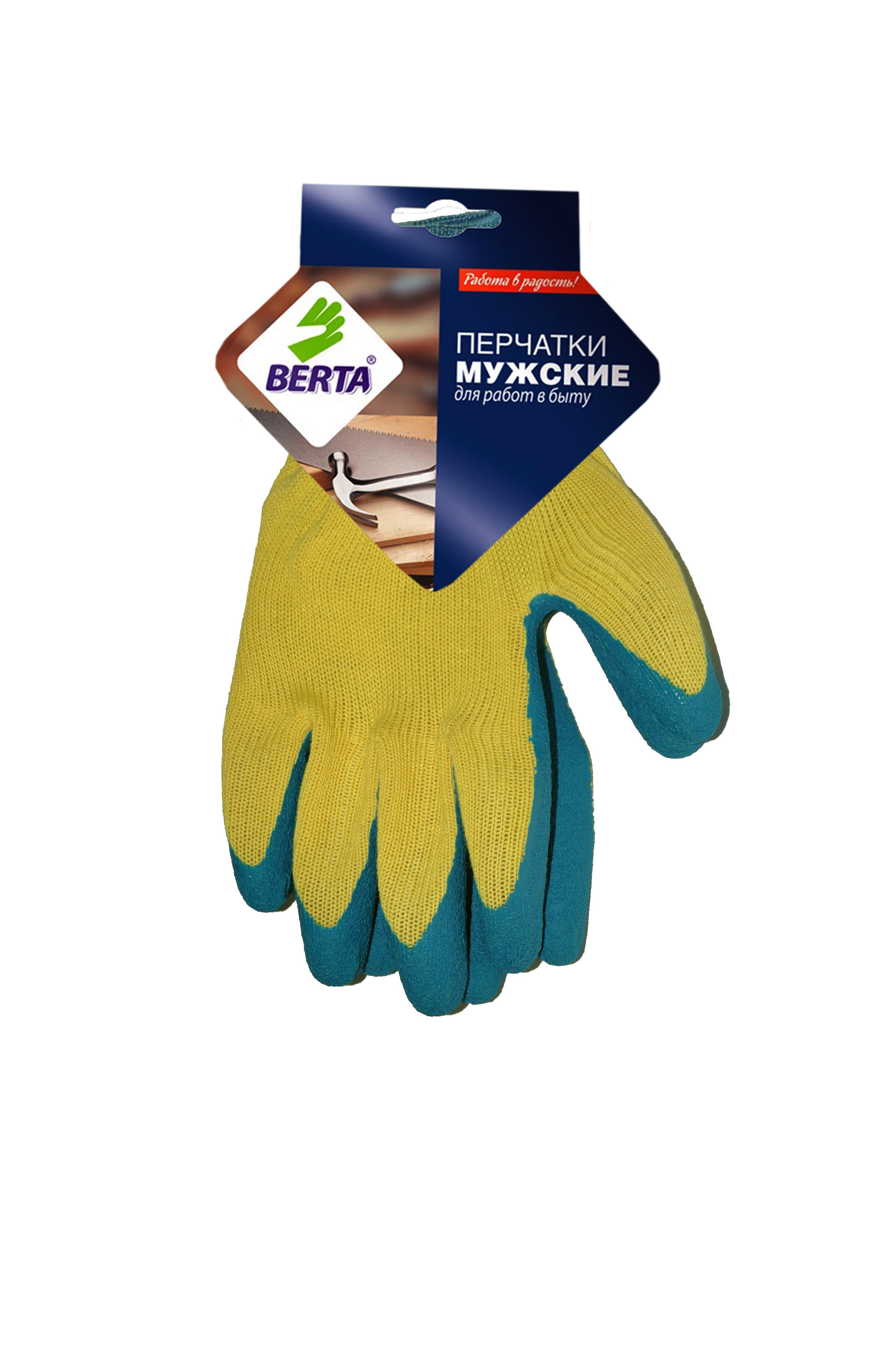 Перчатки БЕРТА 545