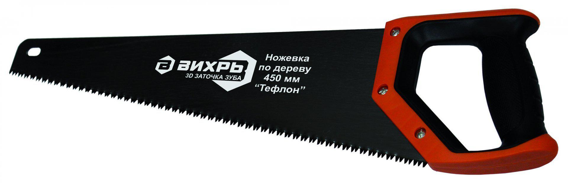 Ножовка ВИХРЬ 73/2/4/9 степлер мебельный вихрь 73 9 3 1