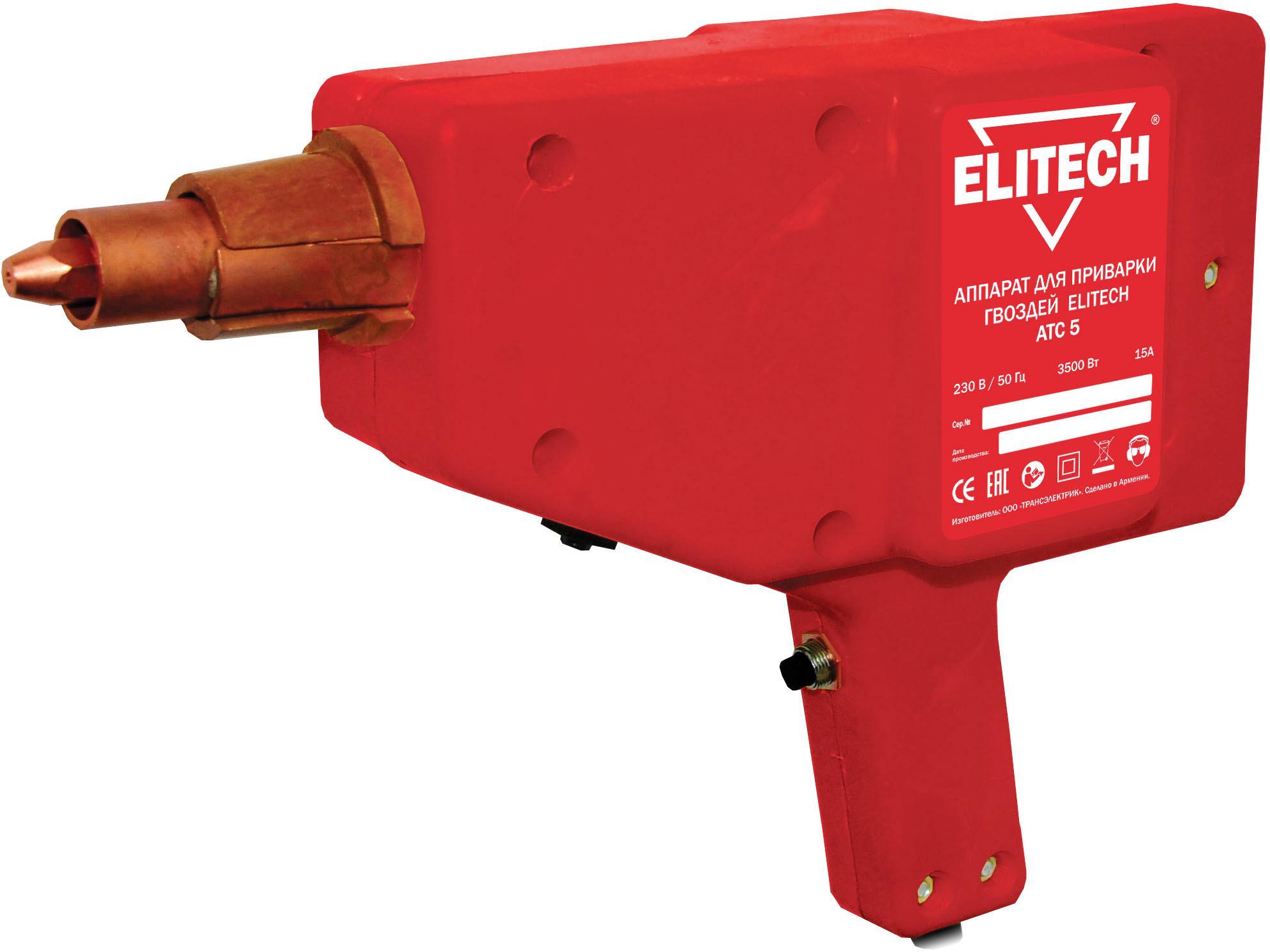 Сварочный аппарат Elitech АТС 5 (186268) атс