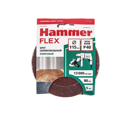 Круг фибровый HAMMER 243-002