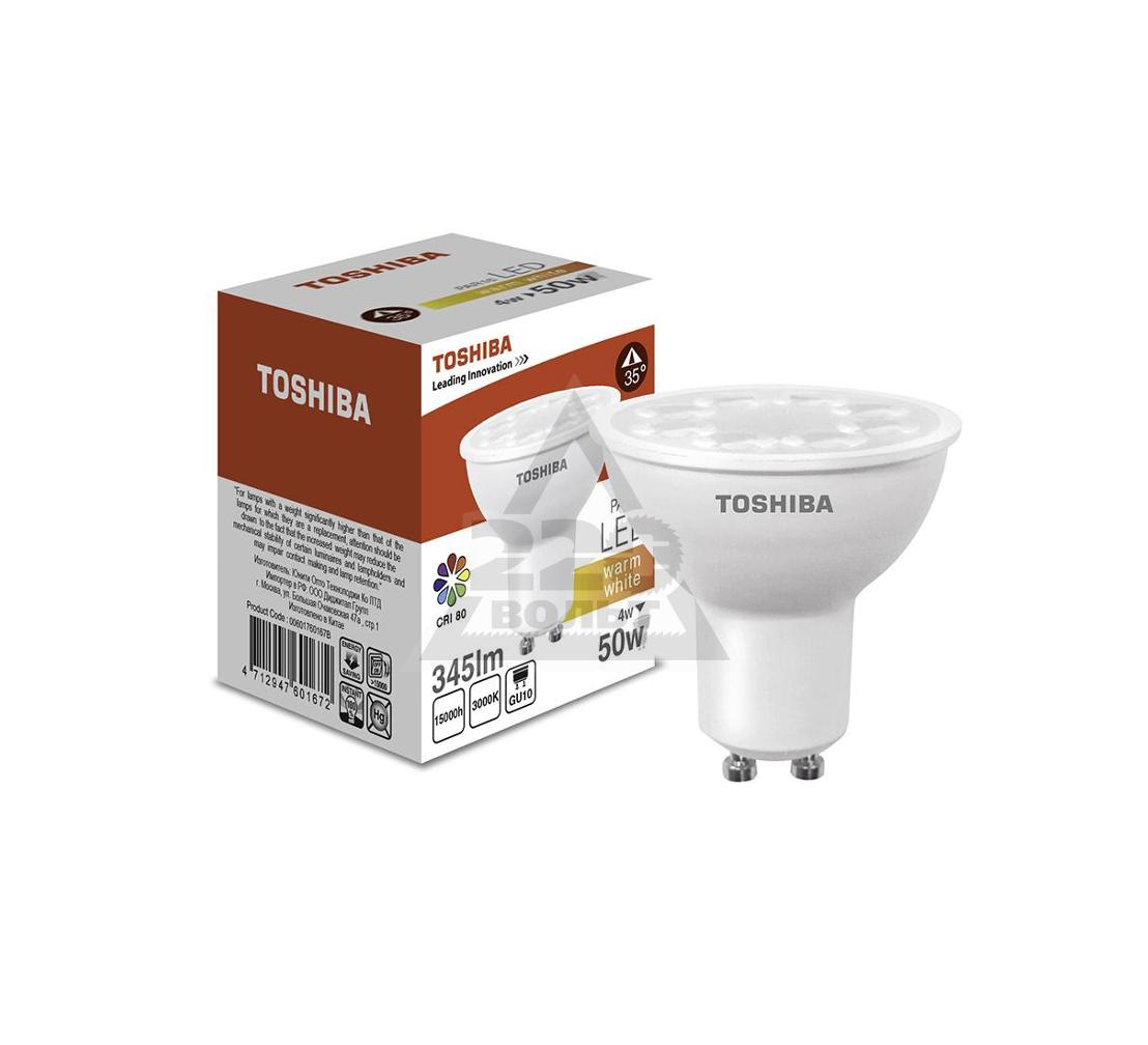 Лампа TOSHIBA 00601760167B