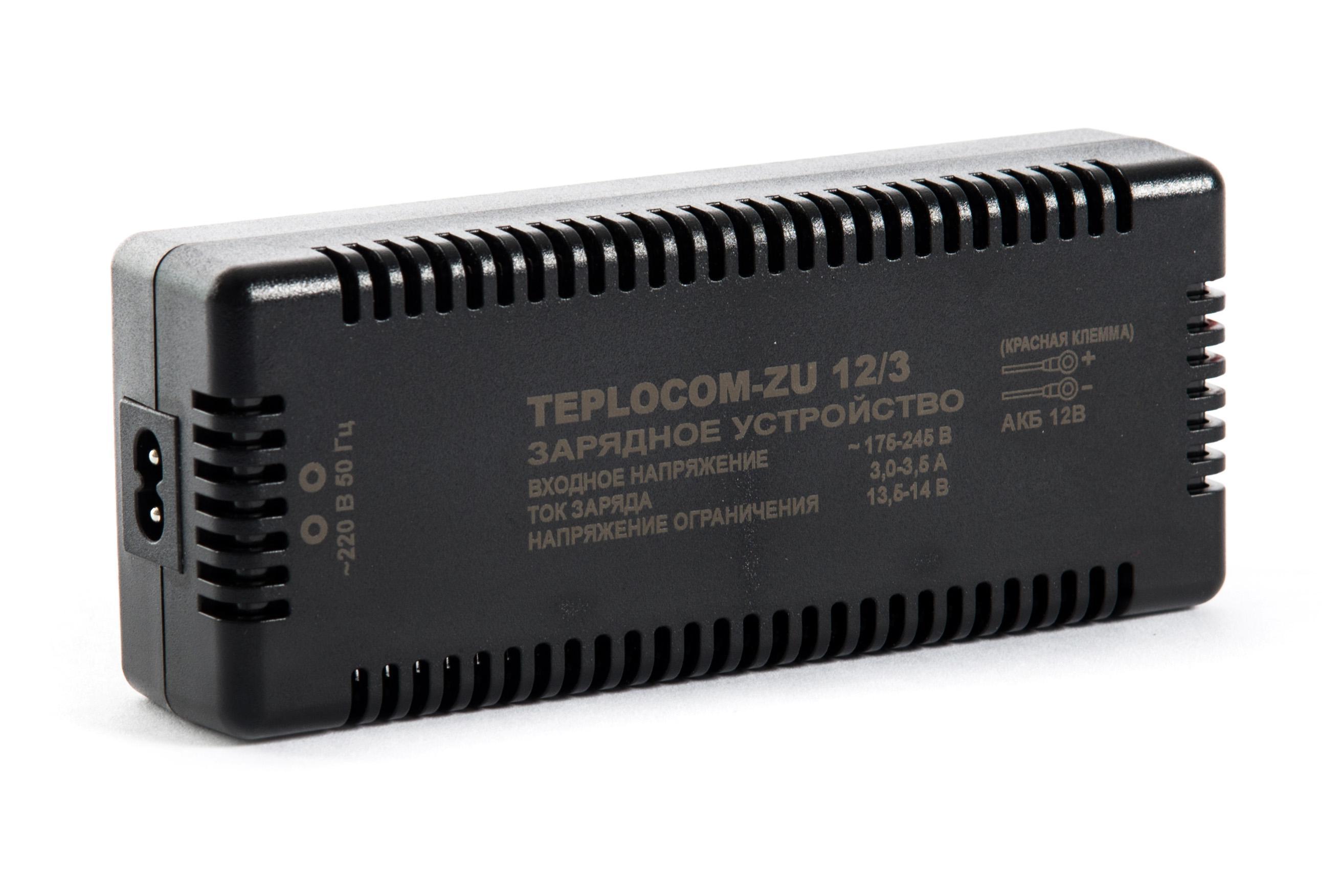 Купить Зарядное устройство Teplocom Zu 12/3