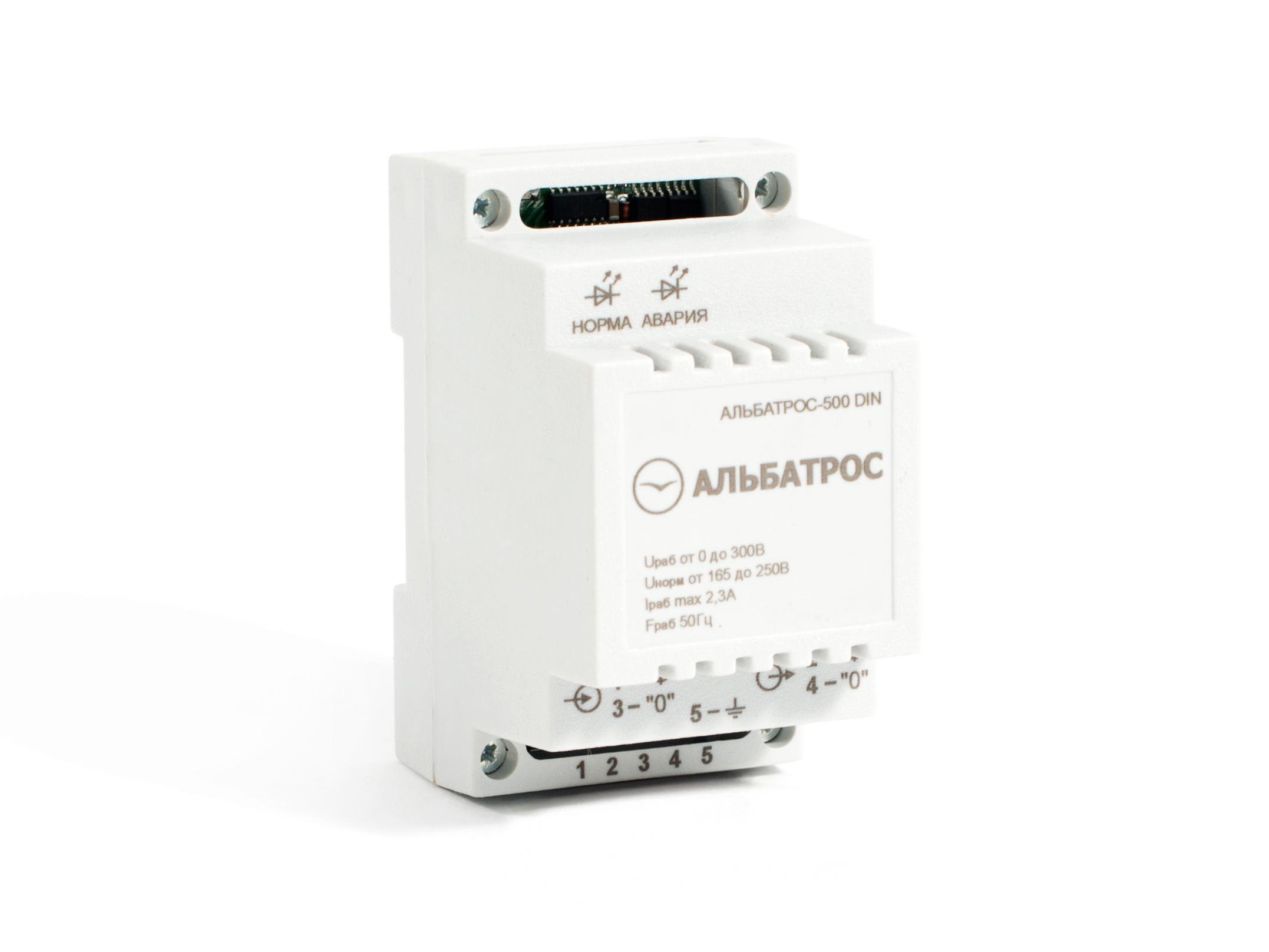 Устройство Teplocom АЛЬБАТРОС-500 din устройство teplocom альбатрос 220 3500 ас